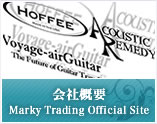 会社概要 Marky Trading Official Site